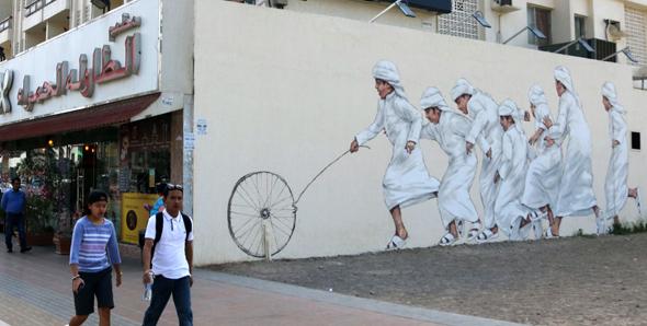 فن الشارع في السطوة