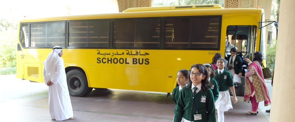 المدارس في دبي