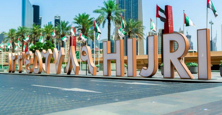things-to-do-in-dubai-mall-ramadan-2018-9Hijri-1280×853
