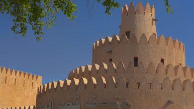 صورة مخيم أجيال زايد في متحف قصر العين