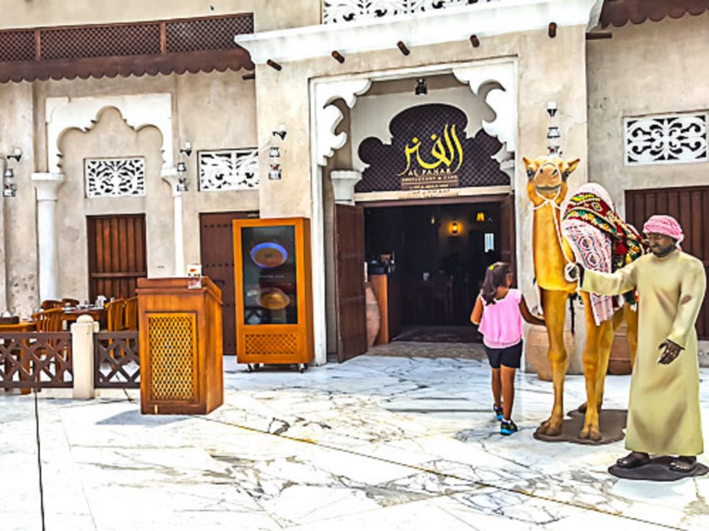 مطعم الفنر الإماراتي