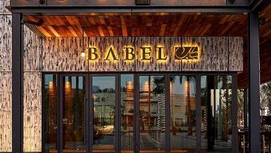 Photo of مطعم بابل للمأكولات اللبنانية في دبي