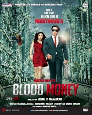 فيلم BLOOD MONEY
