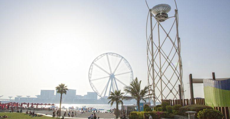 حملة زوار الشاطئ من ذا بيتش