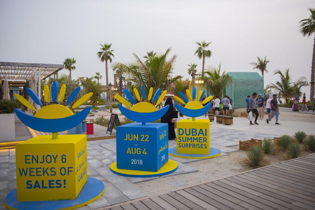 مفاجآت صيف دبي في لا مير