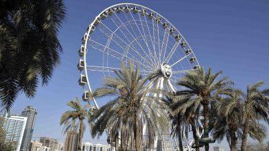 Photo of نقل العجلة الترفيهية عين الإمارات إلى حدائق المنتزه