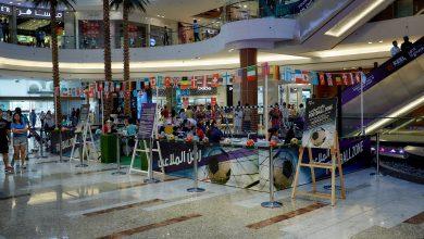 Photo of فعاليات كروية في مركز الغرير