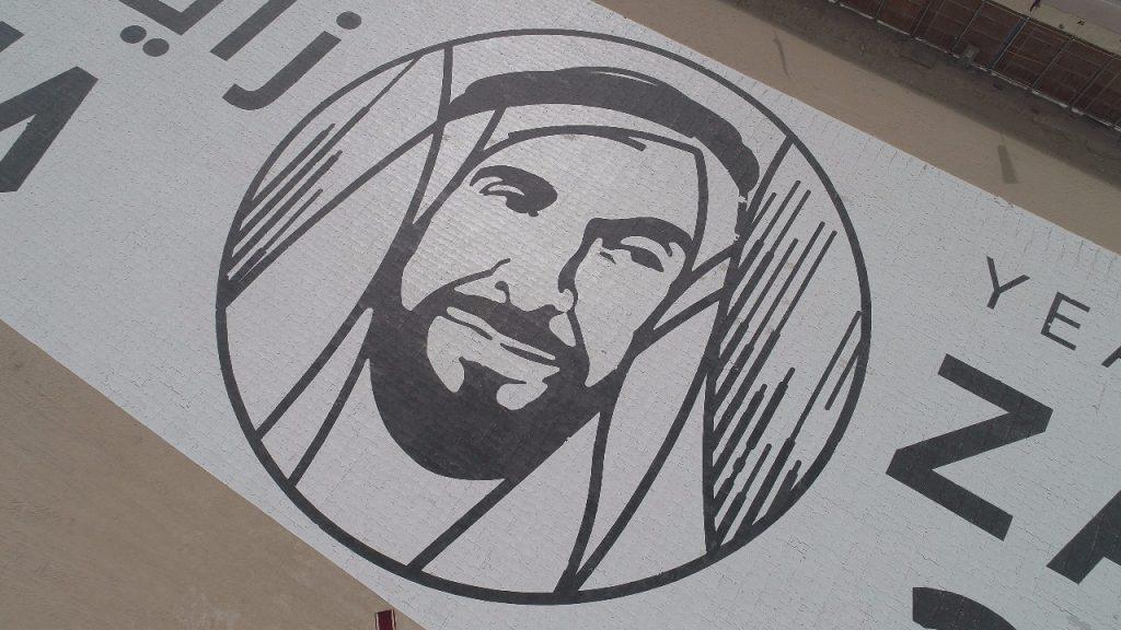 أكبر أحجية صور مقطّعة في دبي تدخل موسوعة غينيس