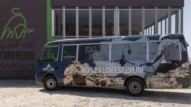 صورة خدمة نقل جديدة للوصول إلى جبل جيس