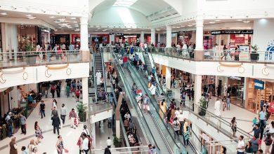 صورة فعالية التسوق مجاناً في سيتي سنتر ديرة