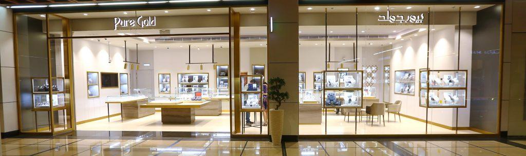 افتتاح سبعة متاجر جديدة من بيور جولد للذهب