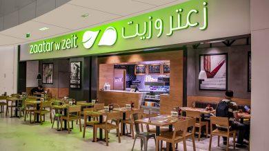 Photo of افتتاح ثلاثة فروع جديدة من مطعم زعتر وزيت