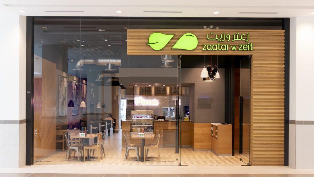 افتتاح ثلاثة فروع جديدة من مطعم زعتر وزيت
