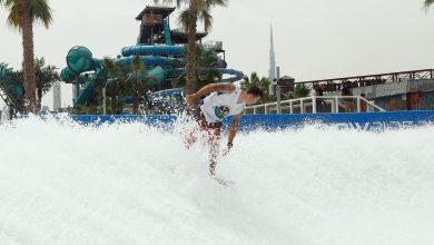 Photo of الحصص التدريبية للتزلج على الماء من منتزه لاجونا المائي