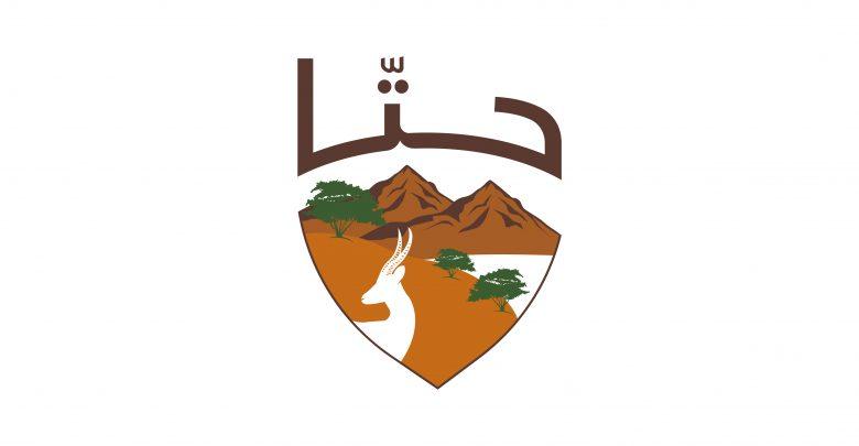 الهوية الجديدة لمشاريع مراس في حتّا
