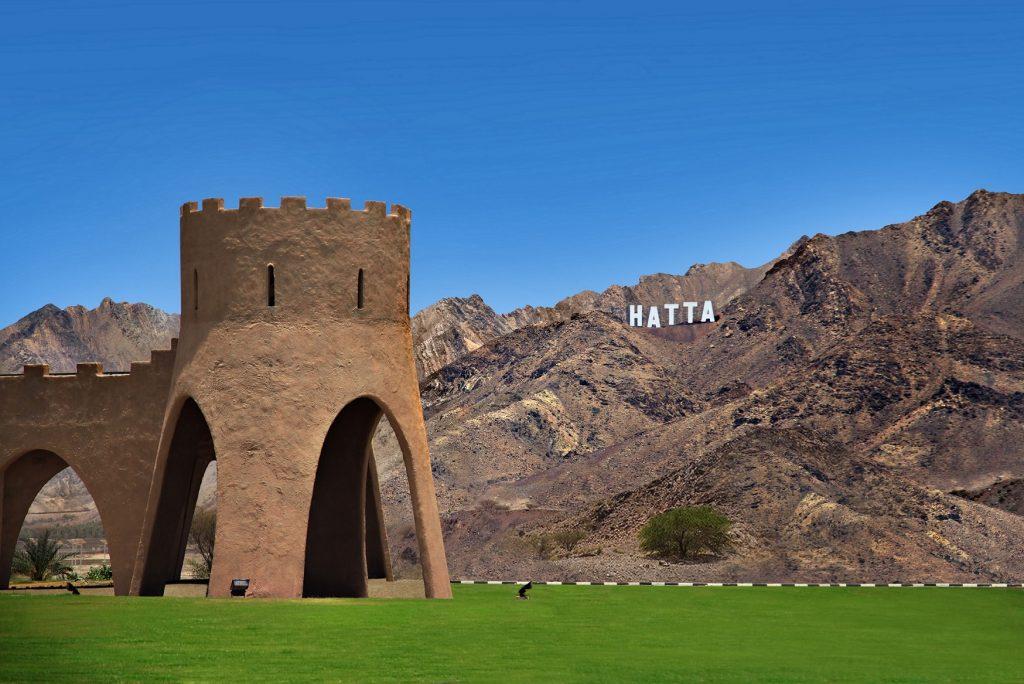 سلسلة مشاريع سياحية في حتّا من مراس