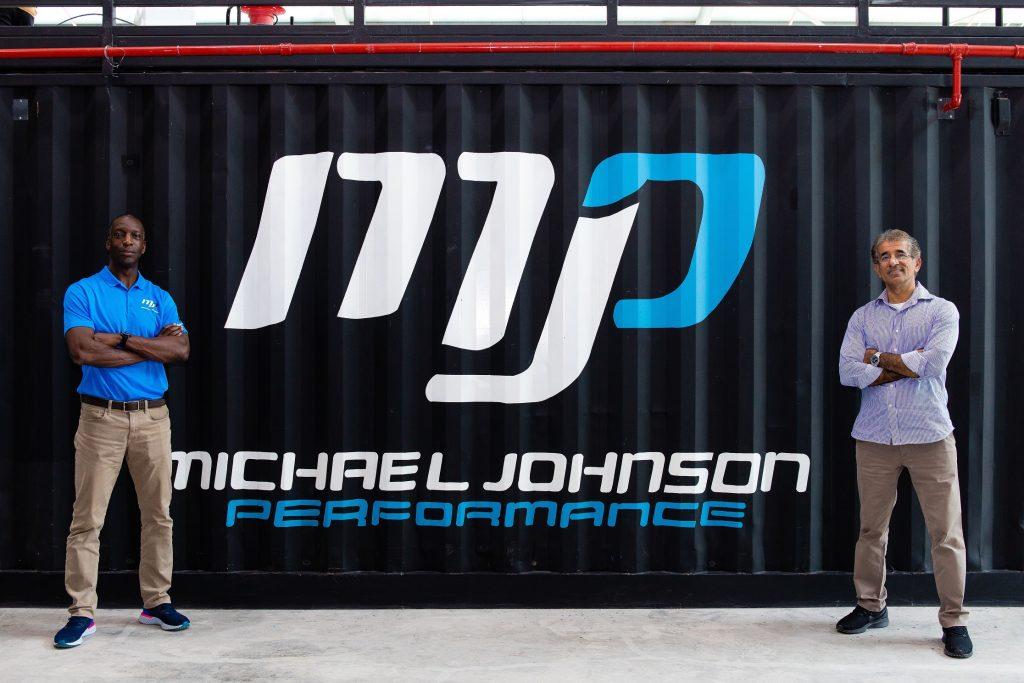 افتتاح مركز مايكل جونسون بيرفورمانس قريباً في دبي
