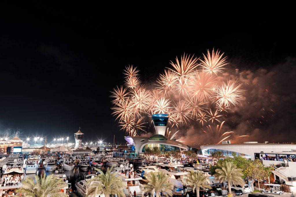احتفالية عيد الأضحى 2018 في مرسى ياس مارينا