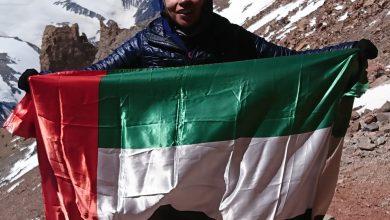 متسلقة الجبال الإماراتية هنادي الهاشمي