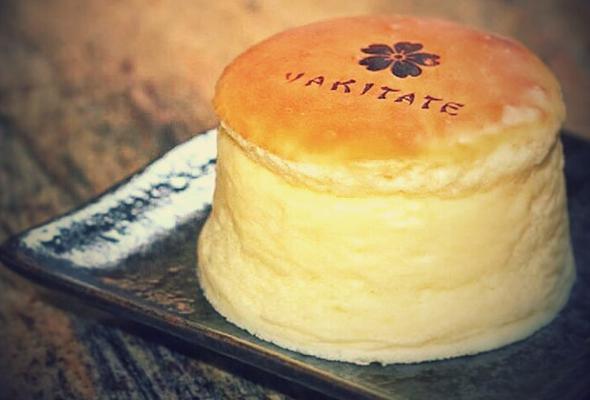 مخبز ياكاتيتي الياباني