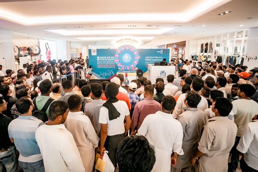 جوائز عيد الأضحى من مراكز ماجد الفطيم للتسوق