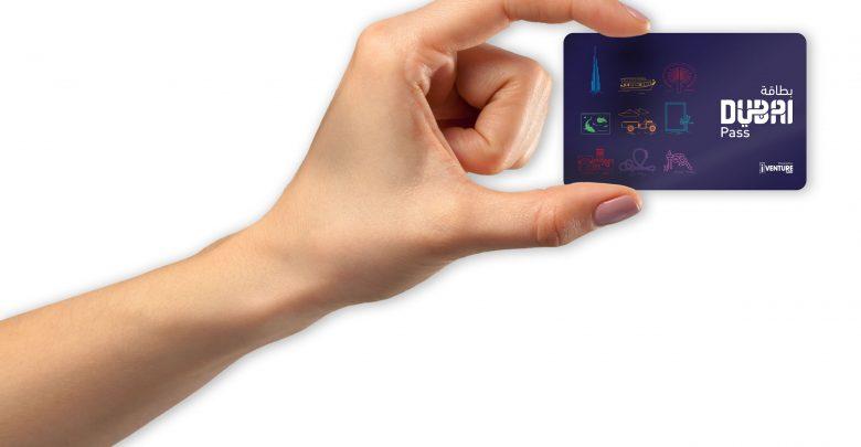 بطاقة دبي باس Dubai Pass