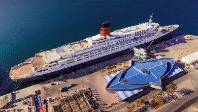 صورة باقات عيد الأضحى من سفينة كوين إليزابيث 2