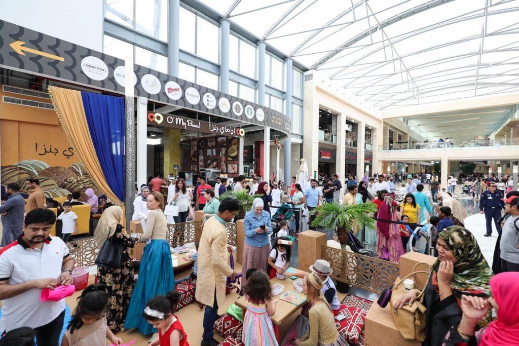 الفعاليات الترفيهية في مطاعم كاسكيد خلال عيد الأضحى