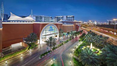 صورة جوائز سيتي سنتر ديرة في الأسبوع الأخير من مفاجآت صيف دبي