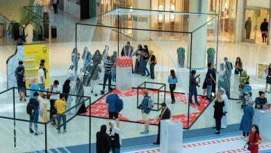 صورة عمل فني تفاعلي في دبي مول ضمن حملة العودة إلى المدارس