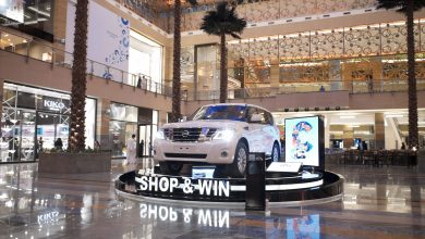 Photo of جائزة سيتي سنتر مردف خلال مفاجآت صيف دبي