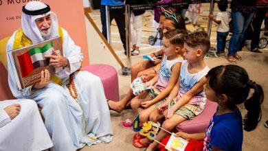 أنشطة وفعاليات دبي مول خلال عيد الأضحى 2018