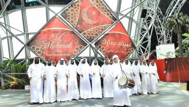 Photo of احتفالية عيد الأضحى من عالم فيراري أبوظبي