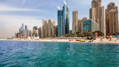 Photo of عروض فنادق هيلتون دبي خلال عيد الأضحى 2018