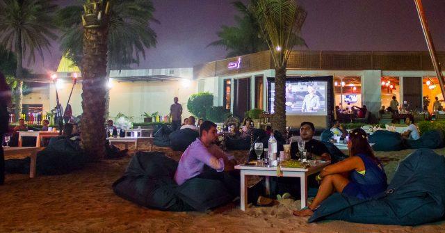 بيرفوت لاونج Barefoot Lounge