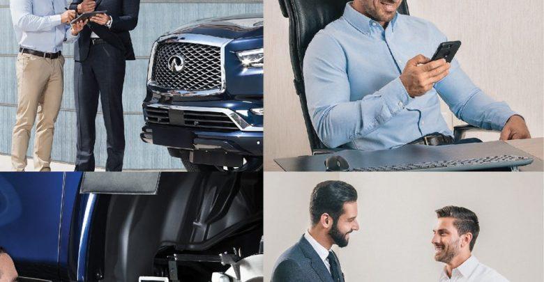 برنامج MyINFINITI لخدمات السيارات من المسعود للسيارات