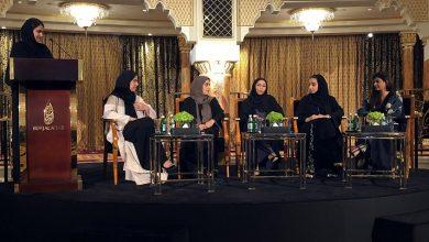 فعالية المرأة على نهج زايد من مجموعة جميرا