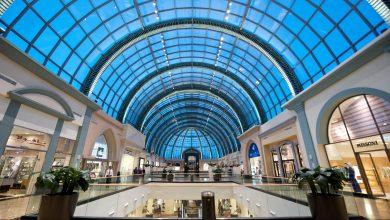 صورة أوقات عمل مراكز تسوق ماجد الفطيم خلال عطلة عيد الأضحى
