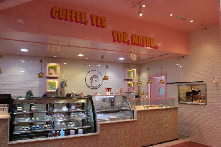 مقهى يونيكورن فايبز