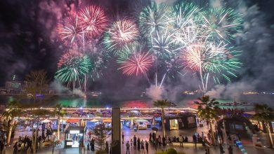 Photo of جدول الألعاب النارية خلال عيد الأضحى في وجهات مراس
