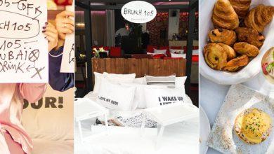 Photo of تجربة تناول الطعام في السرير من مطعم لا كانتين دوفوبورج