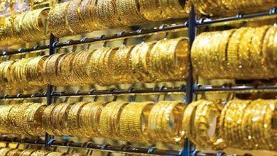 Photo of دبي للذهب والمجوهرات تطلق 6 عروض ترويجية ضمن مفاجآت صيف دبي 2020