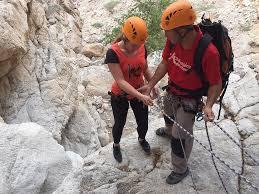 مغامرة تحدي Challenging Adventure، رأس الخيمة