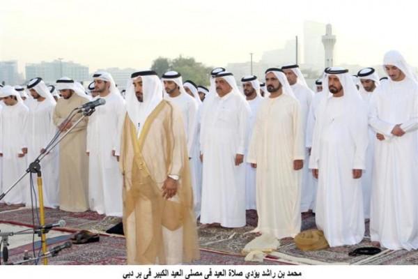 مصلى بر دبي الكبير