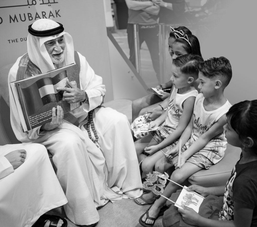 احتفالات عيد الأضحى 2018 في دبي