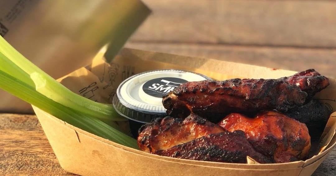 SMK - مطبخ اللحوم المدخنة