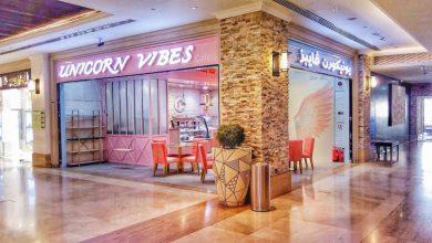 Photo of مقهى يونيكورن فايبز يفتتح فرعاً جديداً في دبي
