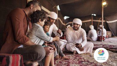 Photo of الإعلان عن عطلة عيد الأضحى 2018 في دبي