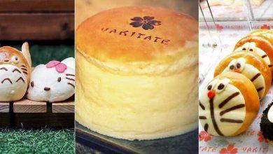صورة افتتاح فرع جديد من مخبز ياكاتيتي Yakitate الياباني
