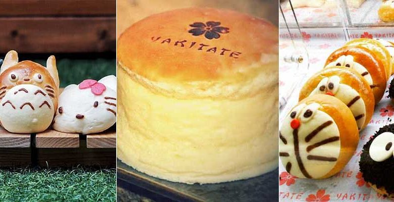 مطعم ياكاتيتي الياباني